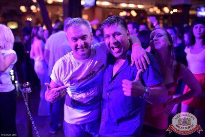 «Дыхание ночи»: DJ Shirshnev на Дне строителя, 8 августа 2014 - Ресторан «Максимилианс» Уфа - 23