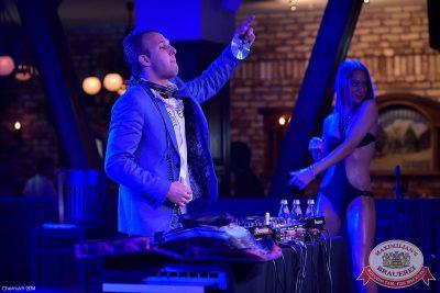 «Дыхание ночи»: DJ Shirshnev на Дне строителя, 8 августа 2014 - Ресторан «Максимилианс» Уфа - 24
