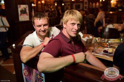 «Дыхание ночи»: DJ Shirshnev на Дне строителя, 8 августа 2014 - Ресторан «Максимилианс» Уфа - 30