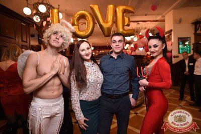 День святого Валентина, 14 февраля 2018 - Ресторан «Максимилианс» Уфа - 1