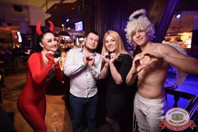 День святого Валентина, 14 февраля 2018 - Ресторан «Максимилианс» Уфа - 11