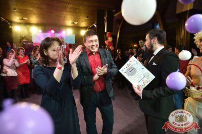 День святого Валентина, 14 февраля 2018 - Ресторан «Максимилианс» Уфа - 13