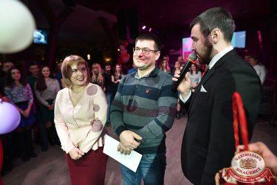 День святого Валентина, 14 февраля 2018 - Ресторан «Максимилианс» Уфа - 17