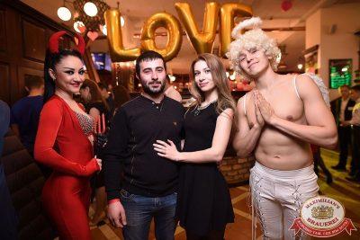День святого Валентина, 14 февраля 2018 - Ресторан «Максимилианс» Уфа - 2