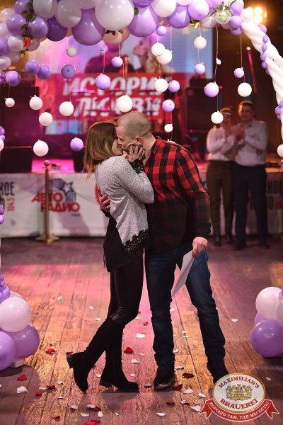 День святого Валентина, 14 февраля 2018 - Ресторан «Максимилианс» Уфа - 20