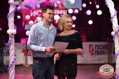 День святого Валентина, 14 февраля 2018 - Ресторан «Максимилианс» Уфа - 23
