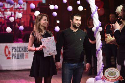 День святого Валентина, 14 февраля 2018 - Ресторан «Максимилианс» Уфа - 26