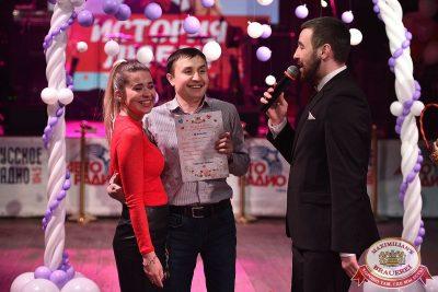 День святого Валентина, 14 февраля 2018 - Ресторан «Максимилианс» Уфа - 29