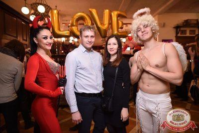 День святого Валентина, 14 февраля 2018 - Ресторан «Максимилианс» Уфа - 3