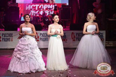 День святого Валентина, 14 февраля 2018 - Ресторан «Максимилианс» Уфа - 31