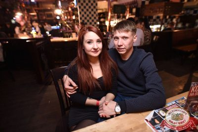 День святого Валентина, 14 февраля 2018 - Ресторан «Максимилианс» Уфа - 32