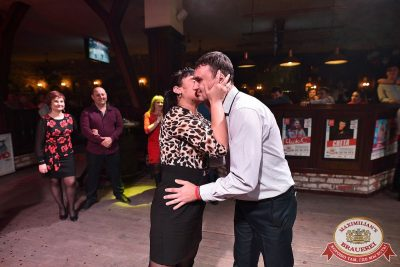 День святого Валентина, 14 февраля 2018 - Ресторан «Максимилианс» Уфа - 34