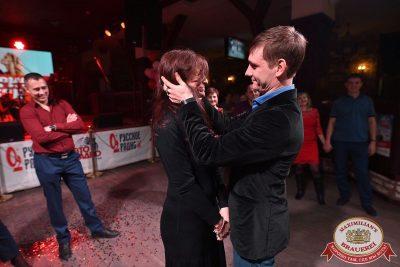 День святого Валентина, 14 февраля 2018 - Ресторан «Максимилианс» Уфа - 35