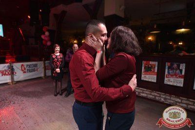 День святого Валентина, 14 февраля 2018 - Ресторан «Максимилианс» Уфа - 36