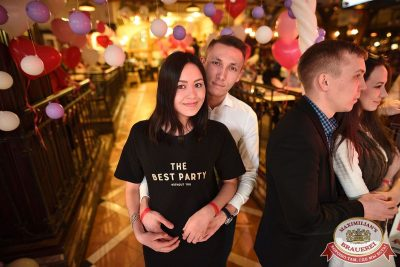 День святого Валентина, 14 февраля 2018 - Ресторан «Максимилианс» Уфа - 37