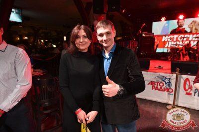 День святого Валентина, 14 февраля 2018 - Ресторан «Максимилианс» Уфа - 38