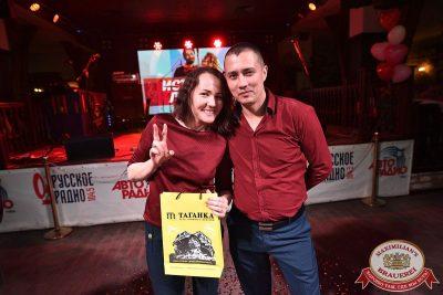 День святого Валентина, 14 февраля 2018 - Ресторан «Максимилианс» Уфа - 39