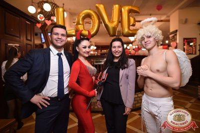 День святого Валентина, 14 февраля 2018 - Ресторан «Максимилианс» Уфа - 4