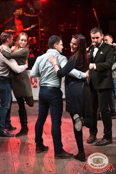 День святого Валентина, 14 февраля 2018 - Ресторан «Максимилианс» Уфа - 44