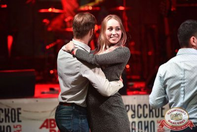 День святого Валентина, 14 февраля 2018 - Ресторан «Максимилианс» Уфа - 45