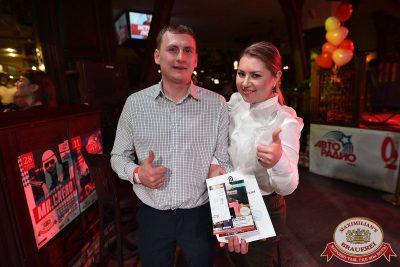 День святого Валентина, 14 февраля 2018 - Ресторан «Максимилианс» Уфа - 48