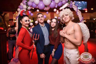 День святого Валентина, 14 февраля 2018 - Ресторан «Максимилианс» Уфа - 5