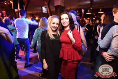 День святого Валентина, 14 февраля 2018 - Ресторан «Максимилианс» Уфа - 52