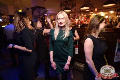 День святого Валентина, 14 февраля 2018 - Ресторан «Максимилианс» Уфа - 53
