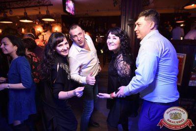 День святого Валентина, 14 февраля 2018 - Ресторан «Максимилианс» Уфа - 55