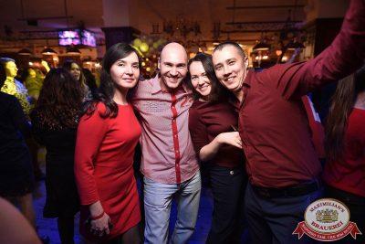 День святого Валентина, 14 февраля 2018 - Ресторан «Максимилианс» Уфа - 56