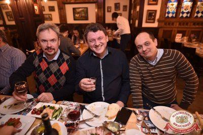 День святого Валентина, 14 февраля 2018 - Ресторан «Максимилианс» Уфа - 58