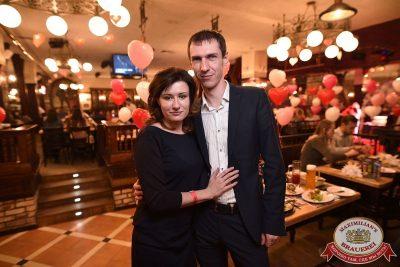 День святого Валентина, 14 февраля 2018 - Ресторан «Максимилианс» Уфа - 59