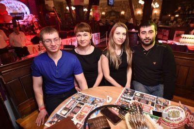 День святого Валентина, 14 февраля 2018 - Ресторан «Максимилианс» Уфа - 60