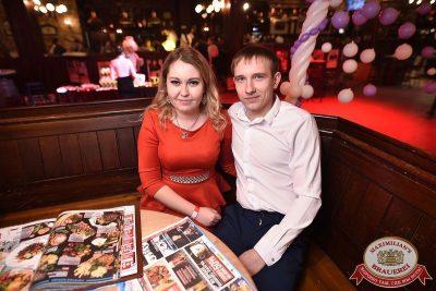 День святого Валентина, 14 февраля 2018 - Ресторан «Максимилианс» Уфа - 61
