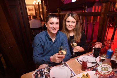 День святого Валентина, 14 февраля 2018 - Ресторан «Максимилианс» Уфа - 63