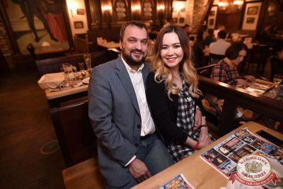 День святого Валентина, 14 февраля 2018 - Ресторан «Максимилианс» Уфа - 65