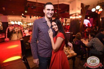 День святого Валентина, 14 февраля 2018 - Ресторан «Максимилианс» Уфа - 66