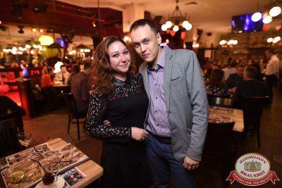 День святого Валентина, 14 февраля 2018 - Ресторан «Максимилианс» Уфа - 67