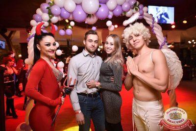 День святого Валентина, 14 февраля 2018 - Ресторан «Максимилианс» Уфа - 7