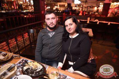 День святого Валентина, 14 февраля 2018 - Ресторан «Максимилианс» Уфа - 70