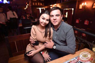 День святого Валентина, 14 февраля 2018 - Ресторан «Максимилианс» Уфа - 71