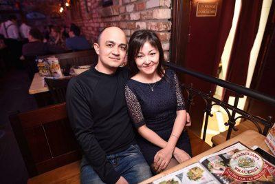 День святого Валентина, 14 февраля 2018 - Ресторан «Максимилианс» Уфа - 72