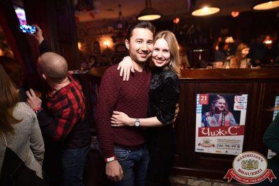 День святого Валентина, 14 февраля 2018 - Ресторан «Максимилианс» Уфа - 73