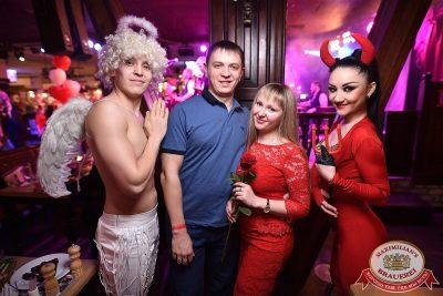 День святого Валентина, 14 февраля 2018 - Ресторан «Максимилианс» Уфа - 8