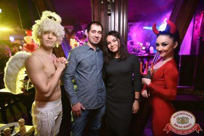 День святого Валентина, 14 февраля 2018 - Ресторан «Максимилианс» Уфа - 9