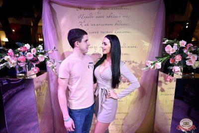 День святого Валентина, 14 февраля 2019 - Ресторан «Максимилианс» Уфа - 1