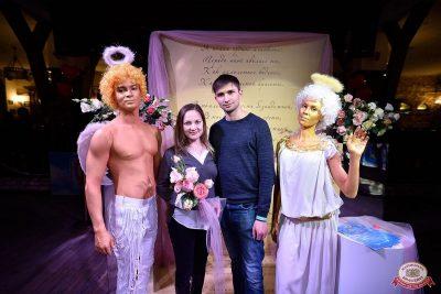 День святого Валентина, 14 февраля 2019 - Ресторан «Максимилианс» Уфа - 11