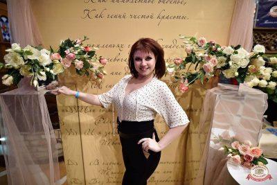 День святого Валентина, 14 февраля 2019 - Ресторан «Максимилианс» Уфа - 15