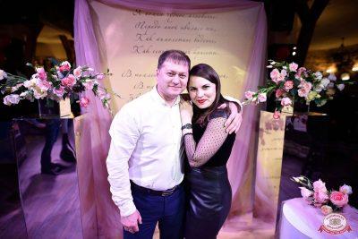 День святого Валентина, 14 февраля 2019 - Ресторан «Максимилианс» Уфа - 2