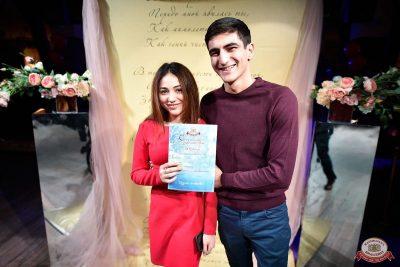 День святого Валентина, 14 февраля 2019 - Ресторан «Максимилианс» Уфа - 23